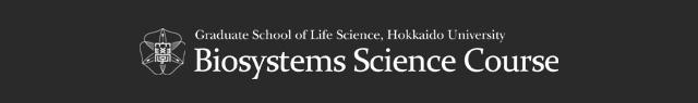 Hokkaido University Graduate School of Life Science