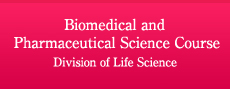 Biomedical and Pharaceutical Science Course