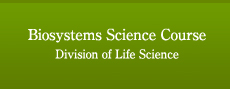 Biosystems Science Course