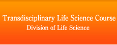 Transdisciprinary Life Science Course